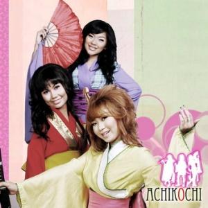 Achikochi
